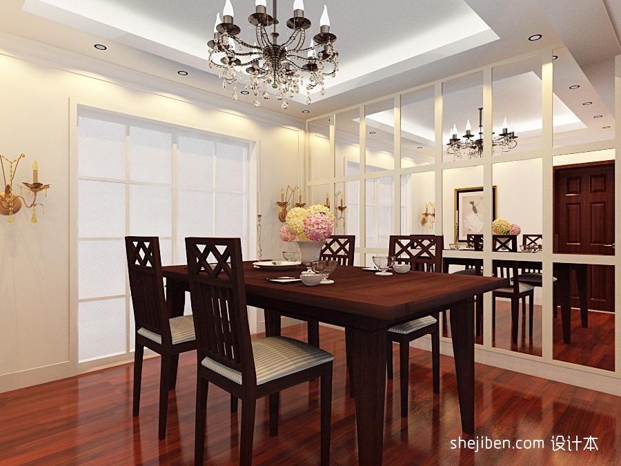 热门面积127平复式餐厅混搭装修欣赏图厨房潮流混搭餐厅设计图片赏析