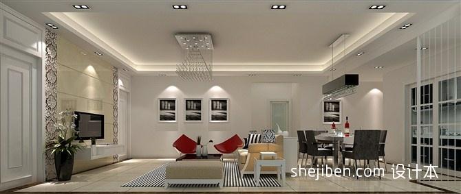 精致79平混搭三居客厅效果图欣赏客厅潮流混搭客厅设计图片赏析