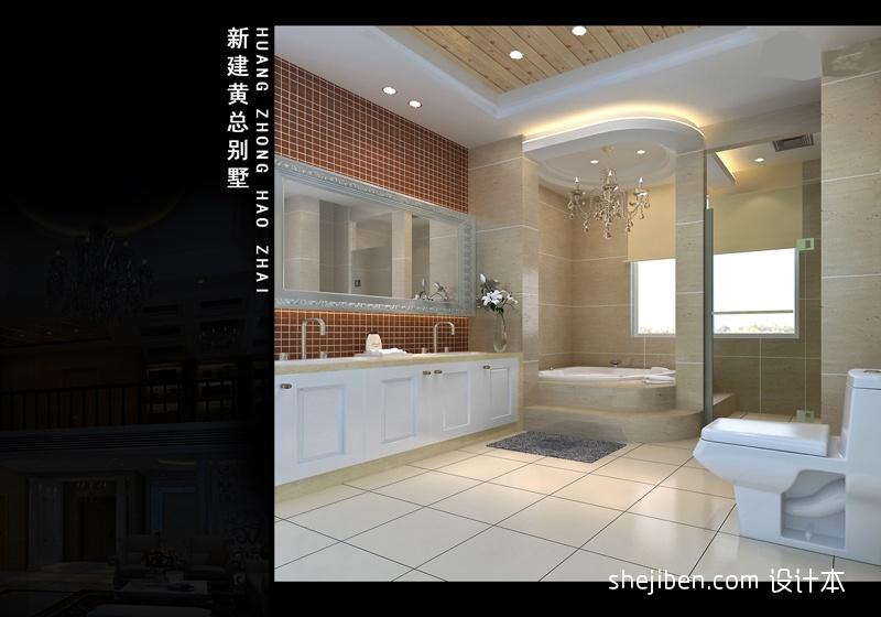 华丽947平混搭别墅卫生间效果图卫生间潮流混搭卫生间设计图片赏析