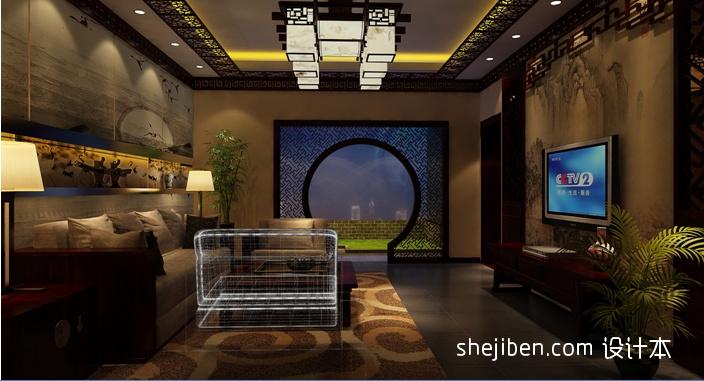 精致90平混搭三居客厅效果图客厅潮流混搭客厅设计图片赏析