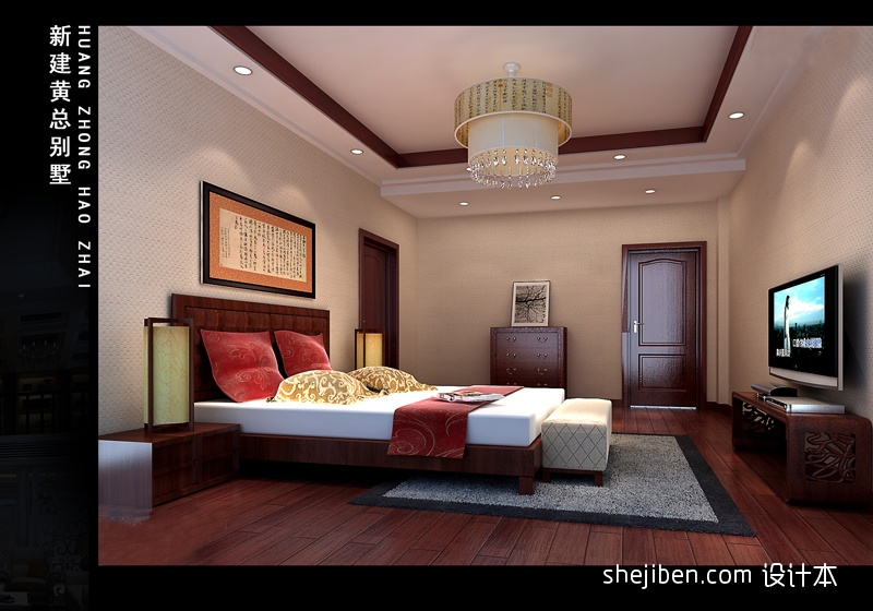 典雅575平混搭别墅卧室装饰图卧室潮流混搭卧室设计图片赏析