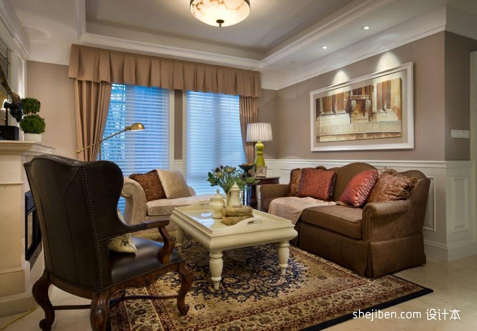 简洁283平混搭样板间客厅设计美图客厅潮流混搭客厅设计图片赏析