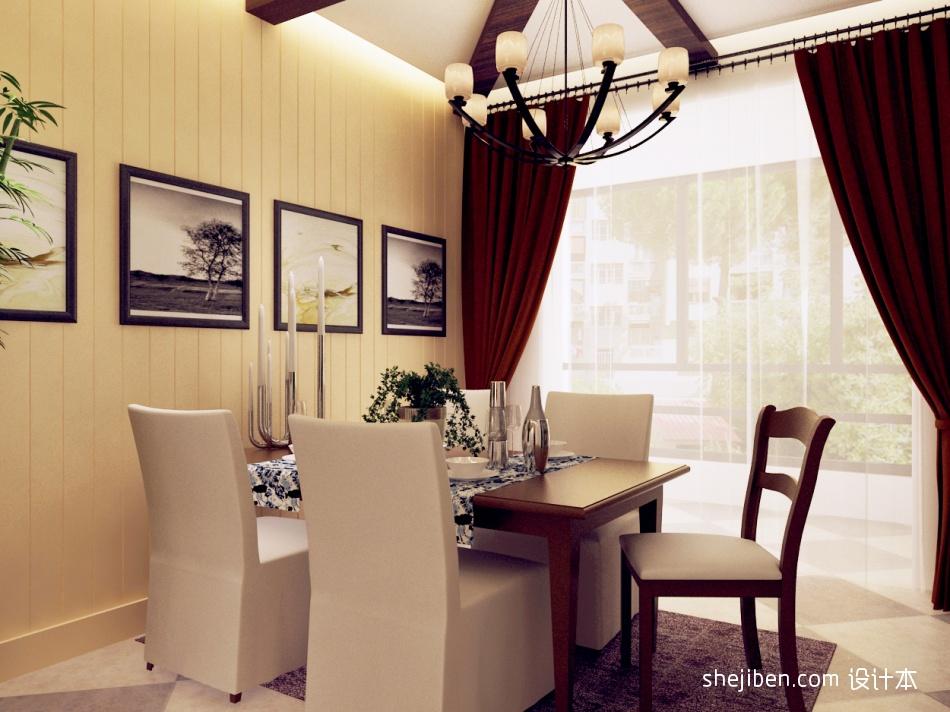 115平米混搭复式餐厅装修图片欣赏厨房潮流混搭餐厅设计图片赏析