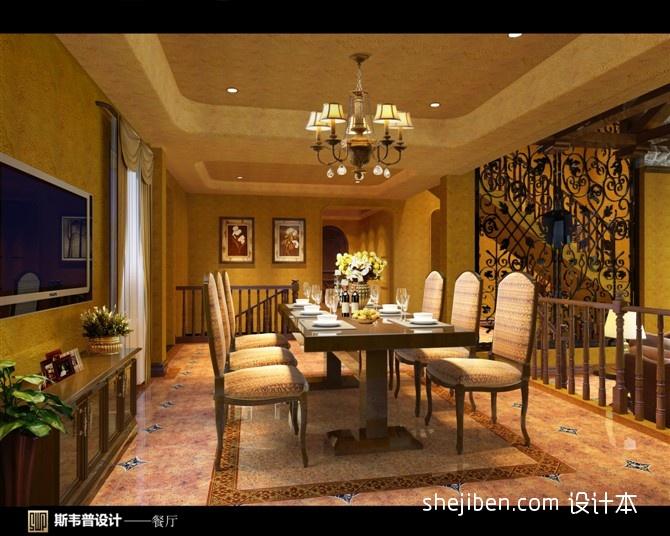 混搭风酒店餐厅设计效果图酒店空间其他设计图片赏析
