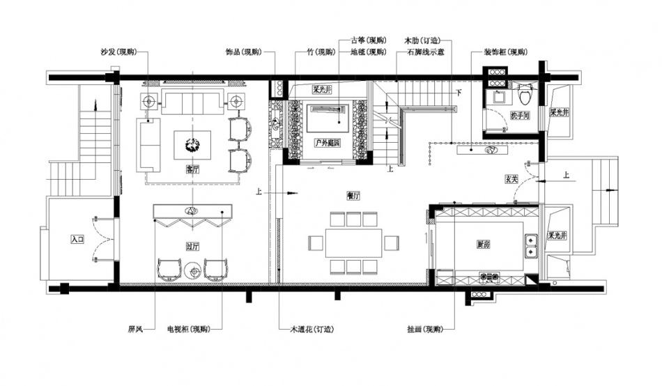 典雅253平混搭别墅客厅装修装饰图客厅潮流混搭客厅设计图片赏析