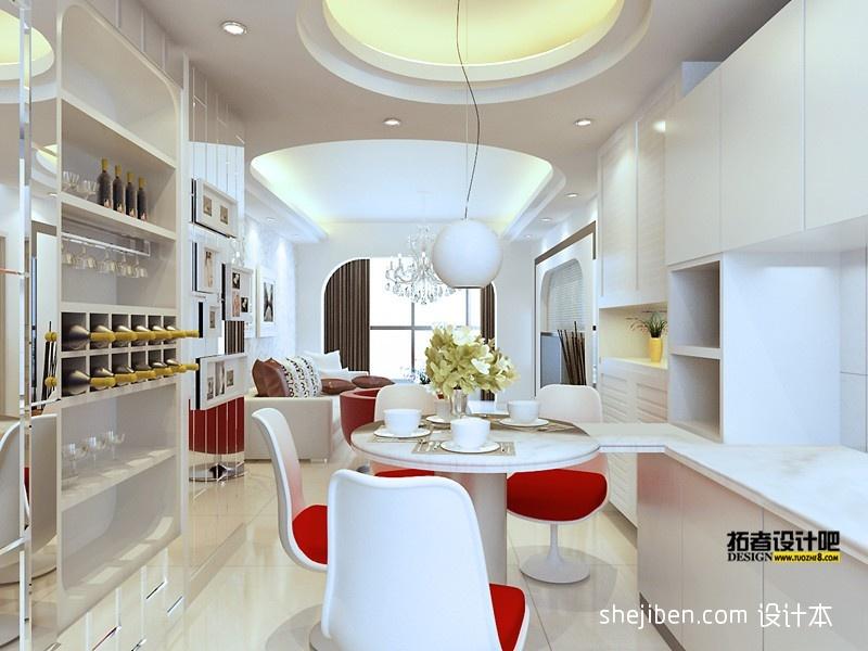 精选78平方二居餐厅混搭装修效果图片欣赏厨房潮流混搭餐厅设计图片赏析
