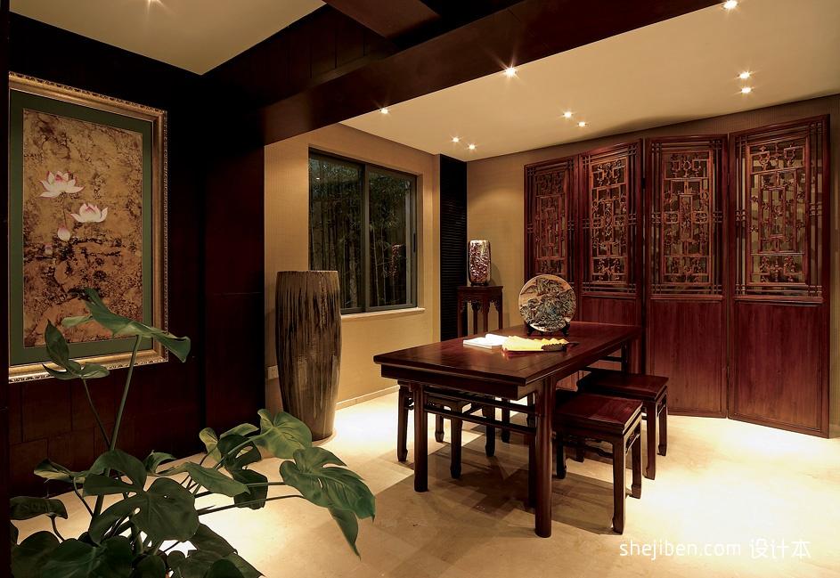 精美面积113平别墅客厅混搭装修欣赏图片客厅潮流混搭客厅设计图片赏析
