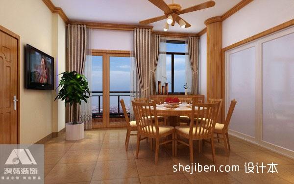 华丽53平混搭复式餐厅装修案例厨房潮流混搭餐厅设计图片赏析