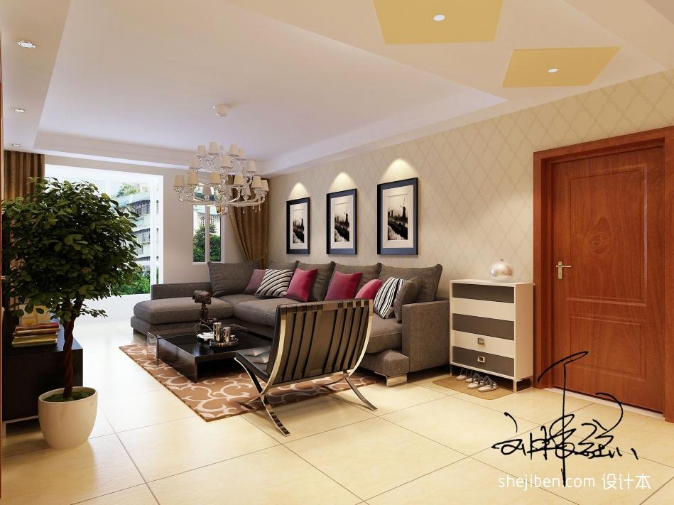 精选96平米3室混搭装修设计效果图片大全客厅潮流混搭客厅设计图片赏析