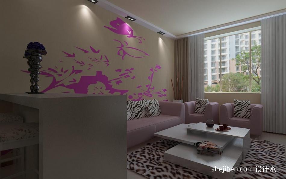 精美面积90平小户型客厅混搭装饰图片客厅潮流混搭客厅设计图片赏析