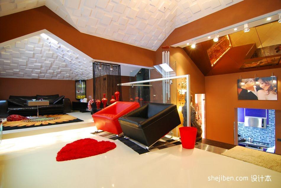 精选134平米混搭复式客厅装修效果图设计图片赏析