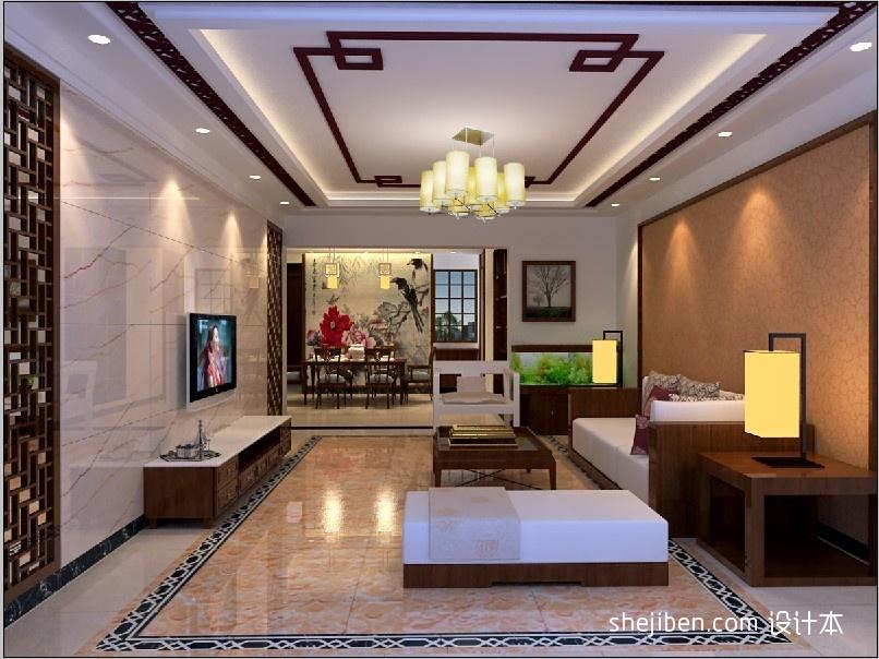 新中式客厅潮流混搭客厅设计图片赏析
