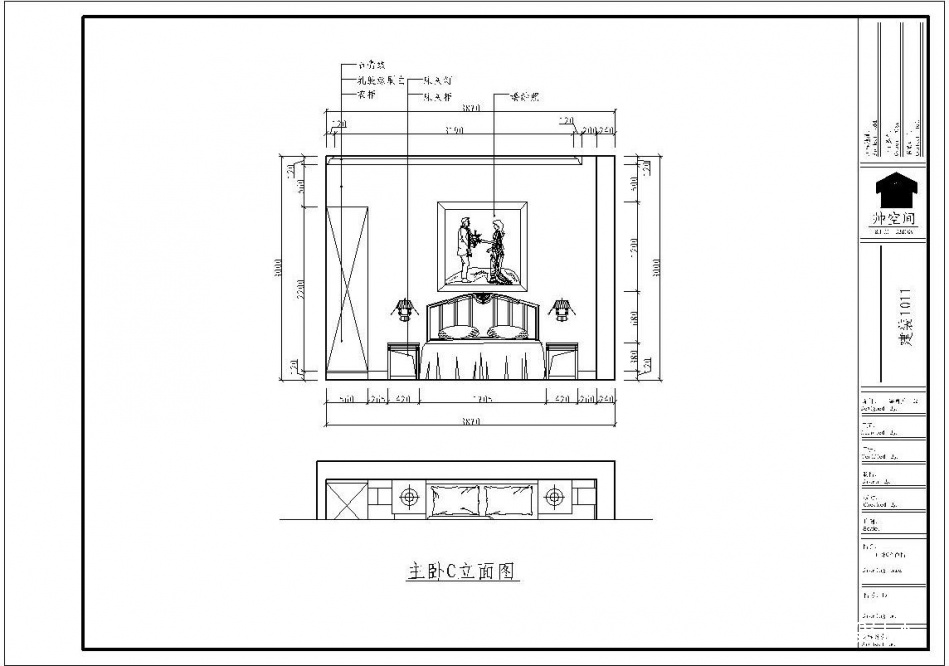 明亮151平混搭四居客厅实景图客厅潮流混搭客厅设计图片赏析