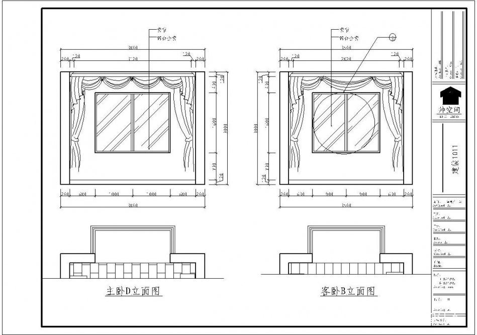 精致139平混搭四居客厅装潢图客厅潮流混搭客厅设计图片赏析