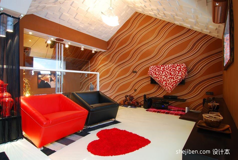 精美111平米混搭复式休闲区装饰图设计图片赏析