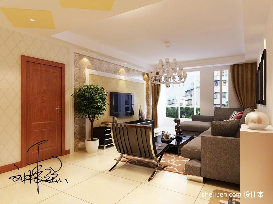 2018精选90平米3室混搭装饰图片客厅潮流混搭客厅设计图片赏析