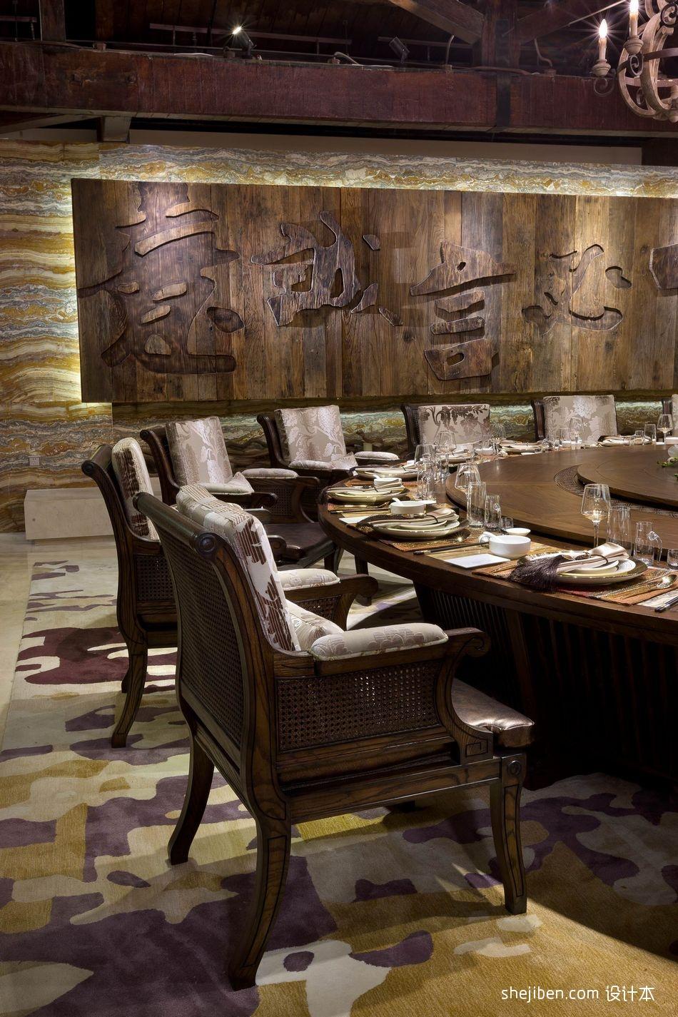 无锡西水东会所雅致纯厚中潜藏着霸气餐饮空间设计图片赏析