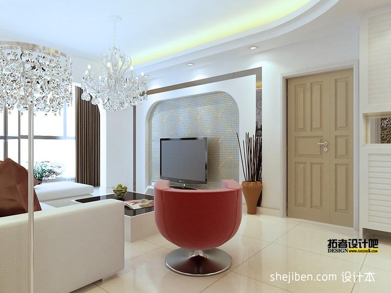 平方二居客厅混搭装修效果图片客厅潮流混搭客厅设计图片赏析