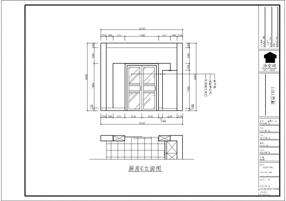 平混搭四居客厅装修图客厅潮流混搭客厅设计图片赏析