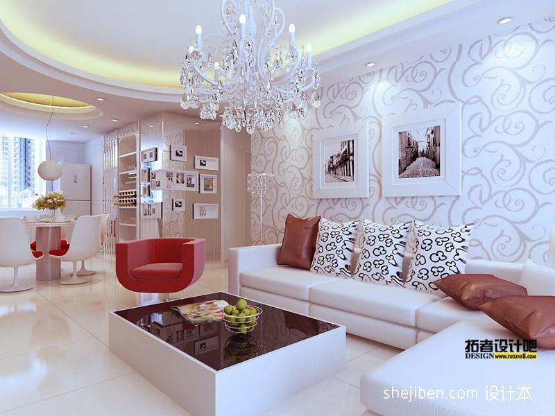 2018精选面积74平混搭二居客厅效果图客厅潮流混搭客厅设计图片赏析