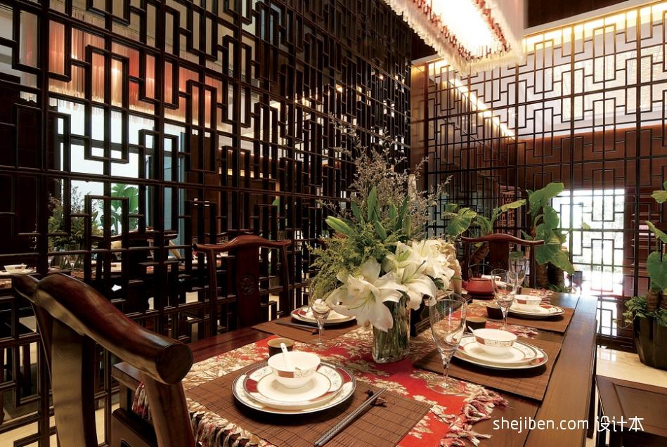 热门127平方混搭别墅客厅装修设计效果图片大全客厅潮流混搭客厅设计图片赏析