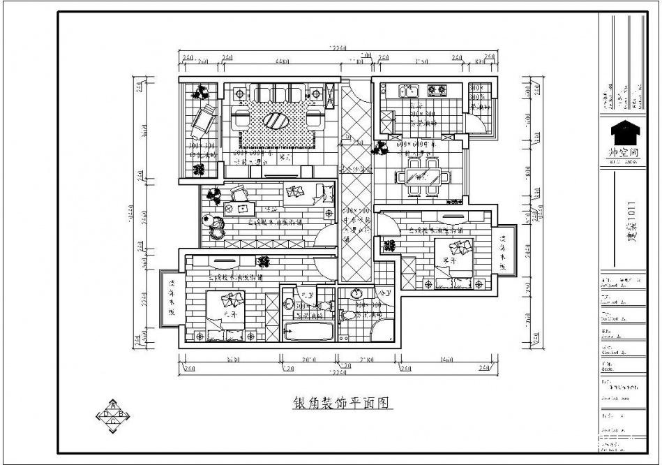 轻奢146平混搭四居客厅实景图片潮流混搭设计图片赏析