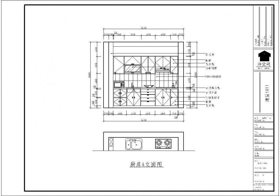 优美119平混搭四居客厅装饰图客厅潮流混搭客厅设计图片赏析