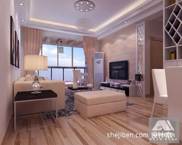 悠雅124平混搭三居客厅效果图片大全客厅潮流混搭客厅设计图片赏析