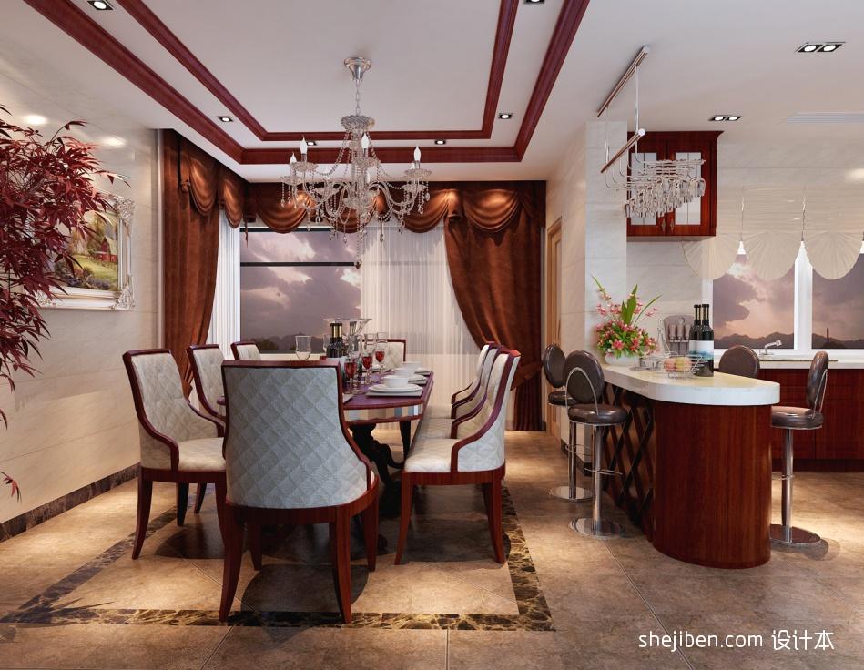 热门126平方混搭别墅客厅实景图片欣赏客厅潮流混搭客厅设计图片赏析