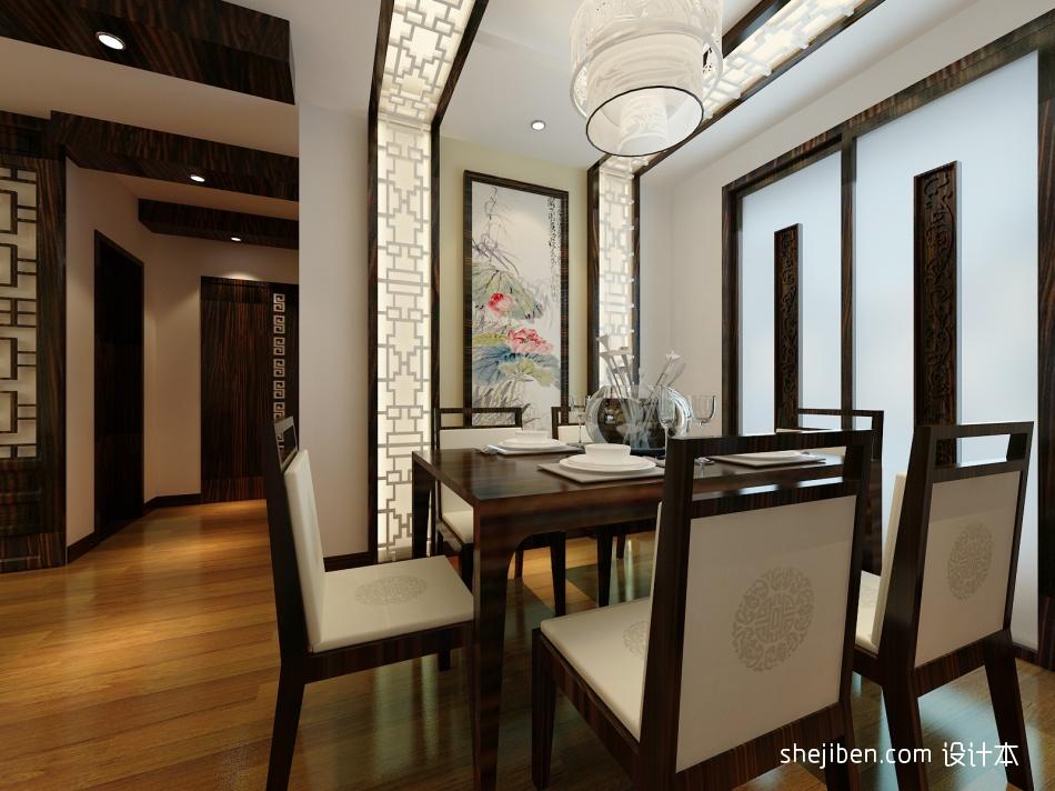 明亮53平混搭二居餐厅布置图厨房潮流混搭餐厅设计图片赏析