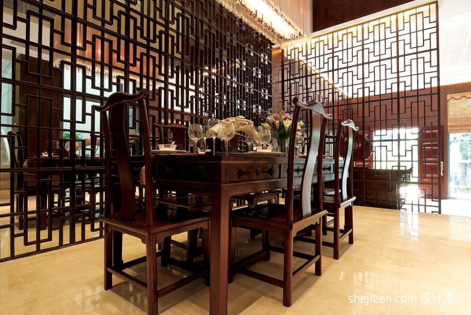 精美124平米混搭别墅客厅装修效果图片欣赏客厅潮流混搭客厅设计图片赏析