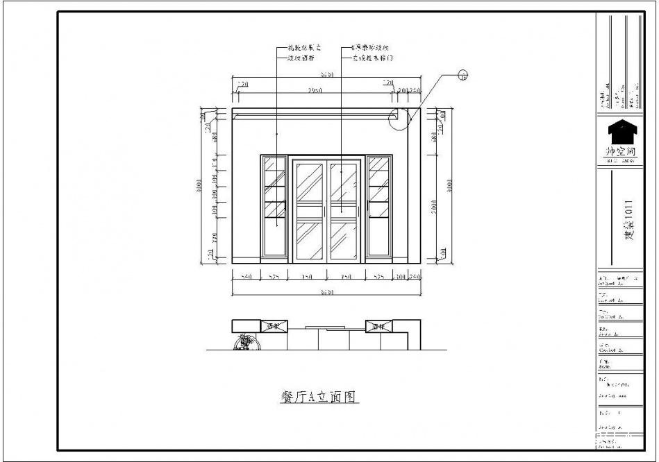 轻奢105平混搭四居客厅美图客厅潮流混搭客厅设计图片赏析