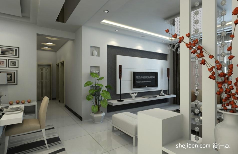 温馨95平混搭三居客厅图片欣赏客厅潮流混搭客厅设计图片赏析