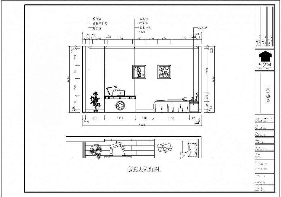 平混搭四居客厅设计图客厅潮流混搭客厅设计图片赏析