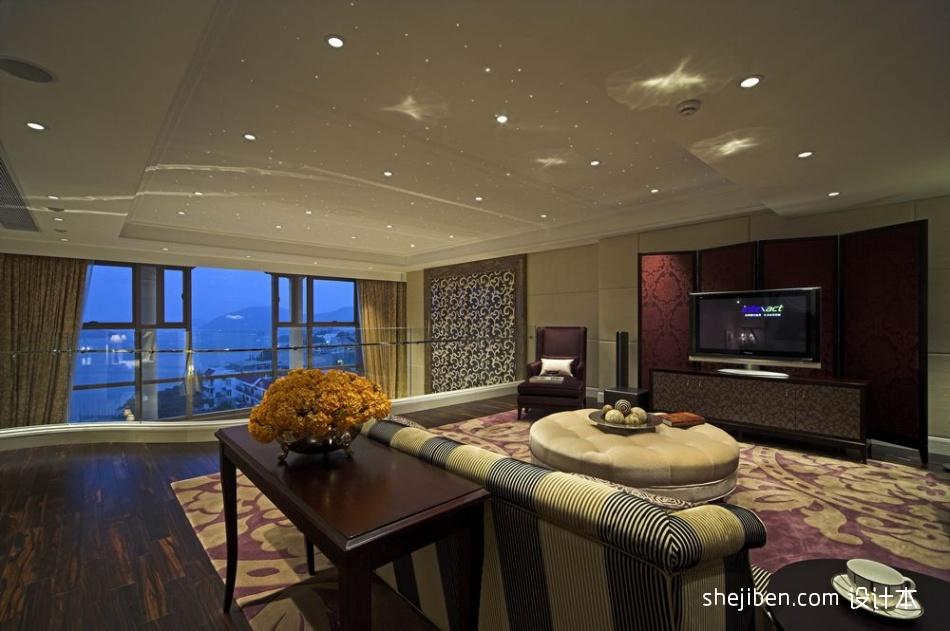 109.8平热门混搭客厅装修实景图片欣赏客厅潮流混搭客厅设计图片赏析