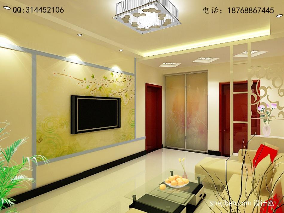 31客厅潮流混搭客厅设计图片赏析