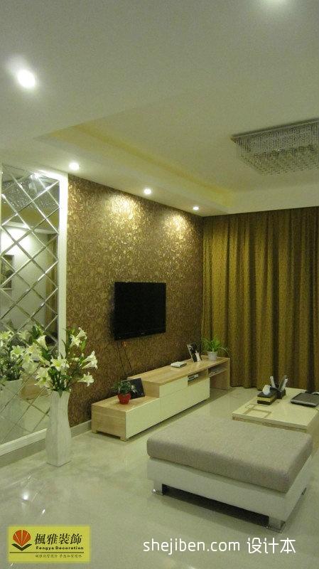 精选混搭3室客厅装修实景图片97平客厅潮流混搭客厅设计图片赏析
