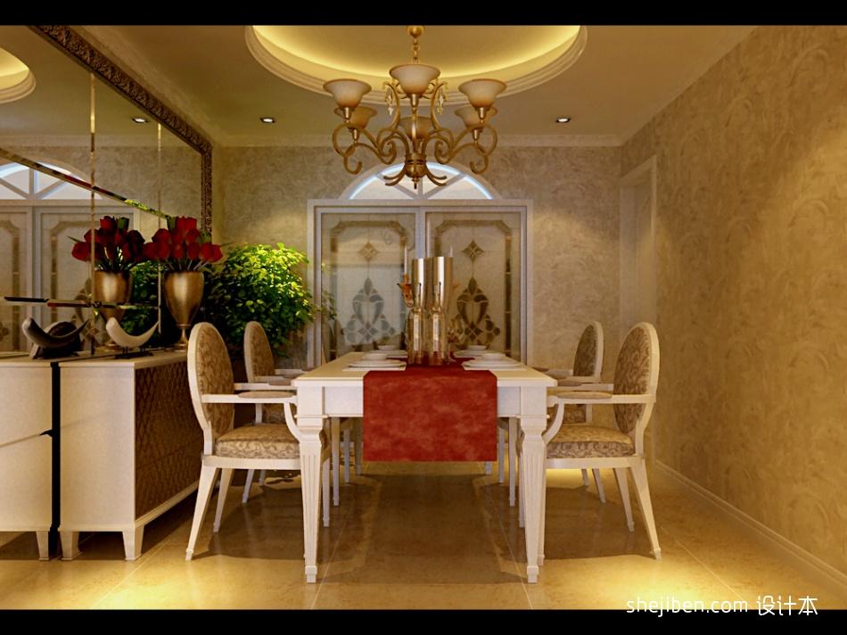 热门面积134平混搭四居客厅装修设计效果图片大全客厅潮流混搭客厅设计图片赏析
