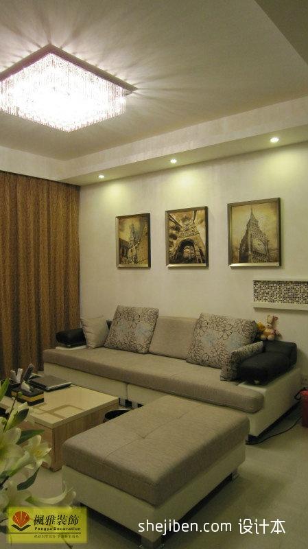 热门104平方三居客厅混搭装修效果图片客厅潮流混搭客厅设计图片赏析