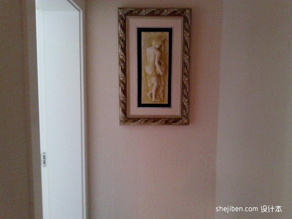 精致501平混搭别墅客厅装饰美图客厅潮流混搭客厅设计图片赏析