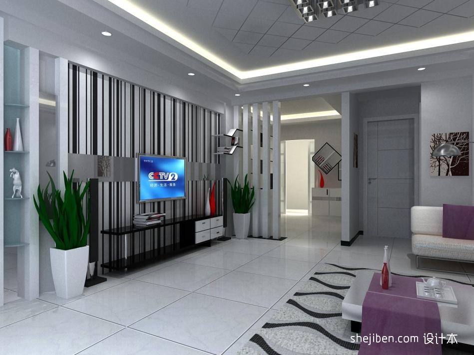 精美面积95平混搭三居客厅实景图片欣赏客厅潮流混搭客厅设计图片赏析