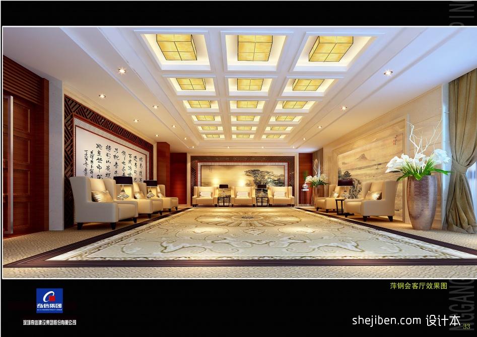 会客厅办公空间其他设计图片赏析