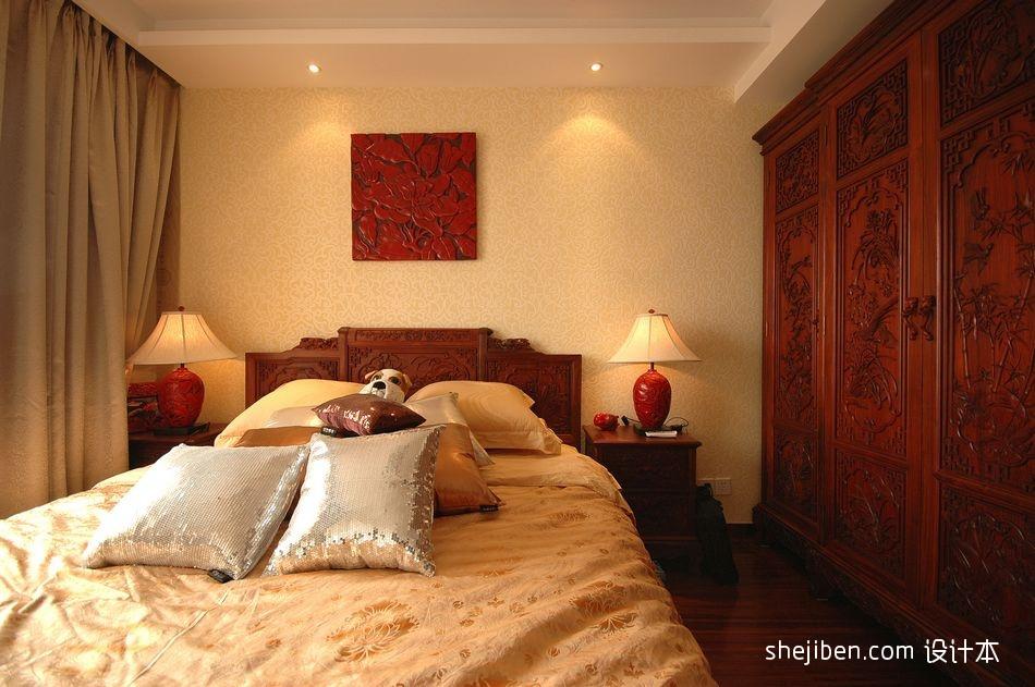 温馨97平混搭三居卧室实景图卧室潮流混搭卧室设计图片赏析