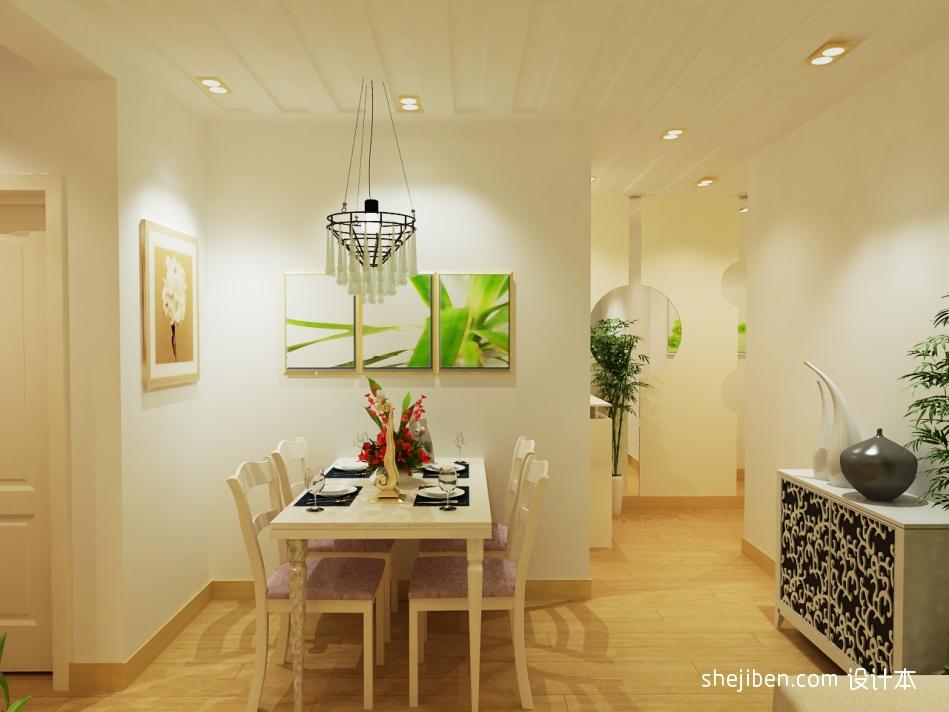 轻奢83平混搭二居餐厅设计美图厨房潮流混搭餐厅设计图片赏析