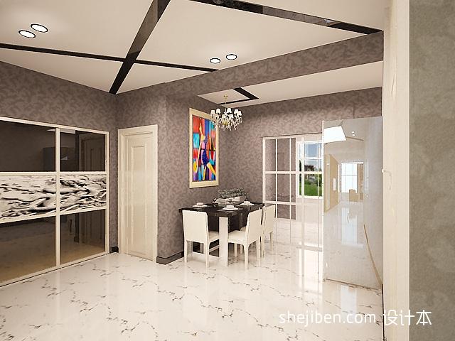 温馨75平混搭三居餐厅设计效果图厨房潮流混搭餐厅设计图片赏析