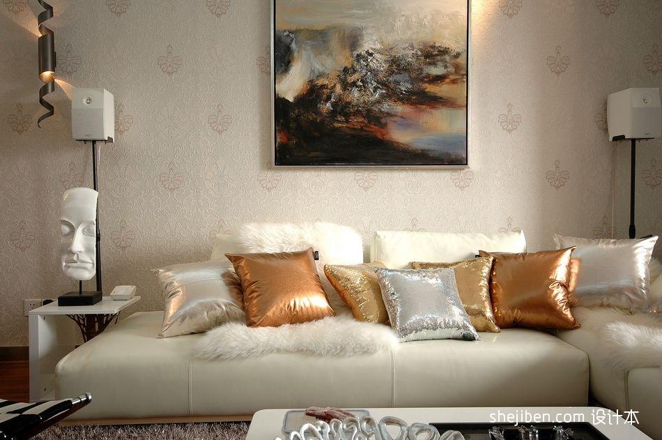 面积90平混搭三居客厅装修实景图片欣赏客厅潮流混搭客厅设计图片赏析