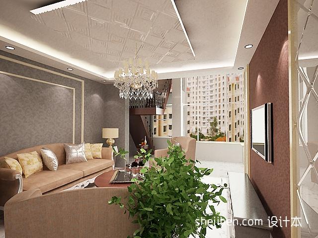 轻奢108平混搭三居客厅装饰图客厅潮流混搭客厅设计图片赏析