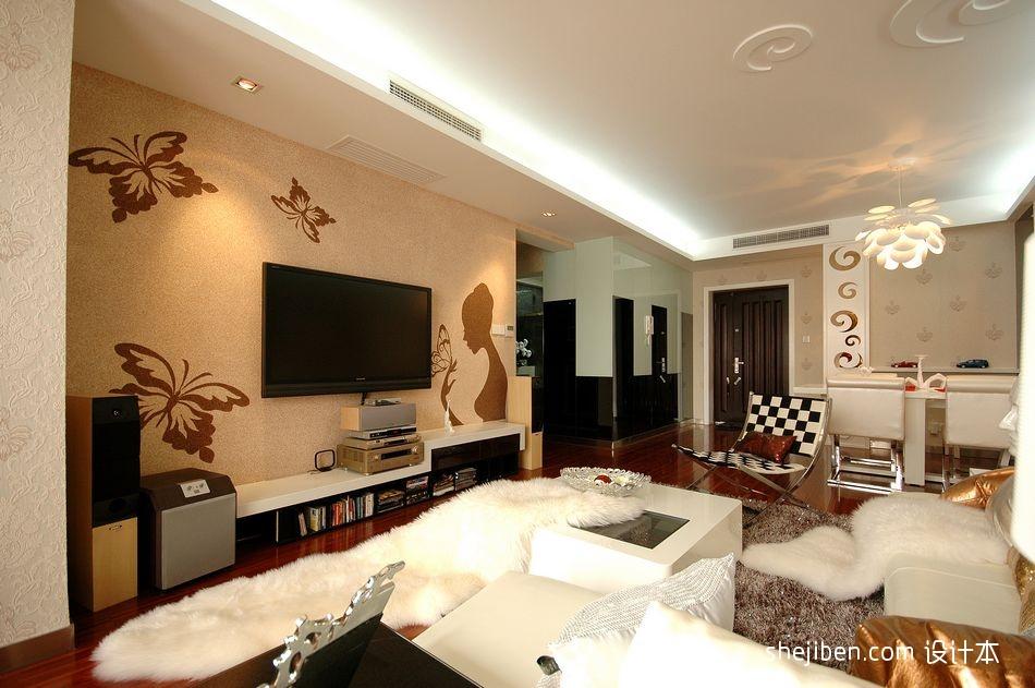 华丽116平混搭三居客厅实景图片客厅潮流混搭客厅设计图片赏析