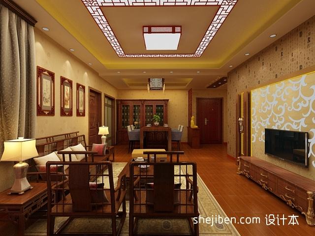 华丽131平混搭四居客厅装饰图片客厅潮流混搭客厅设计图片赏析