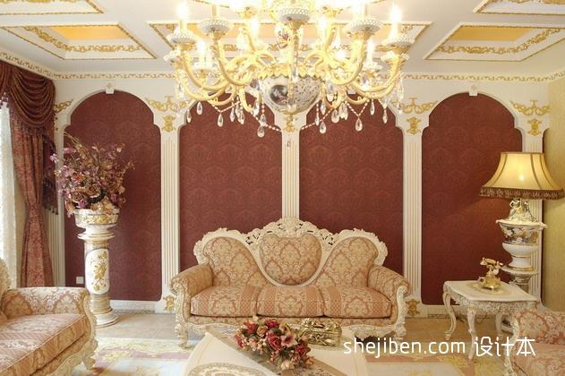 优雅367平混搭别墅客厅装饰图片客厅潮流混搭客厅设计图片赏析